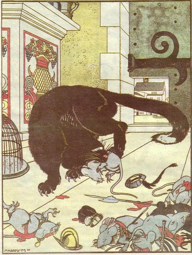 сказка как мыши кота хоронили читать