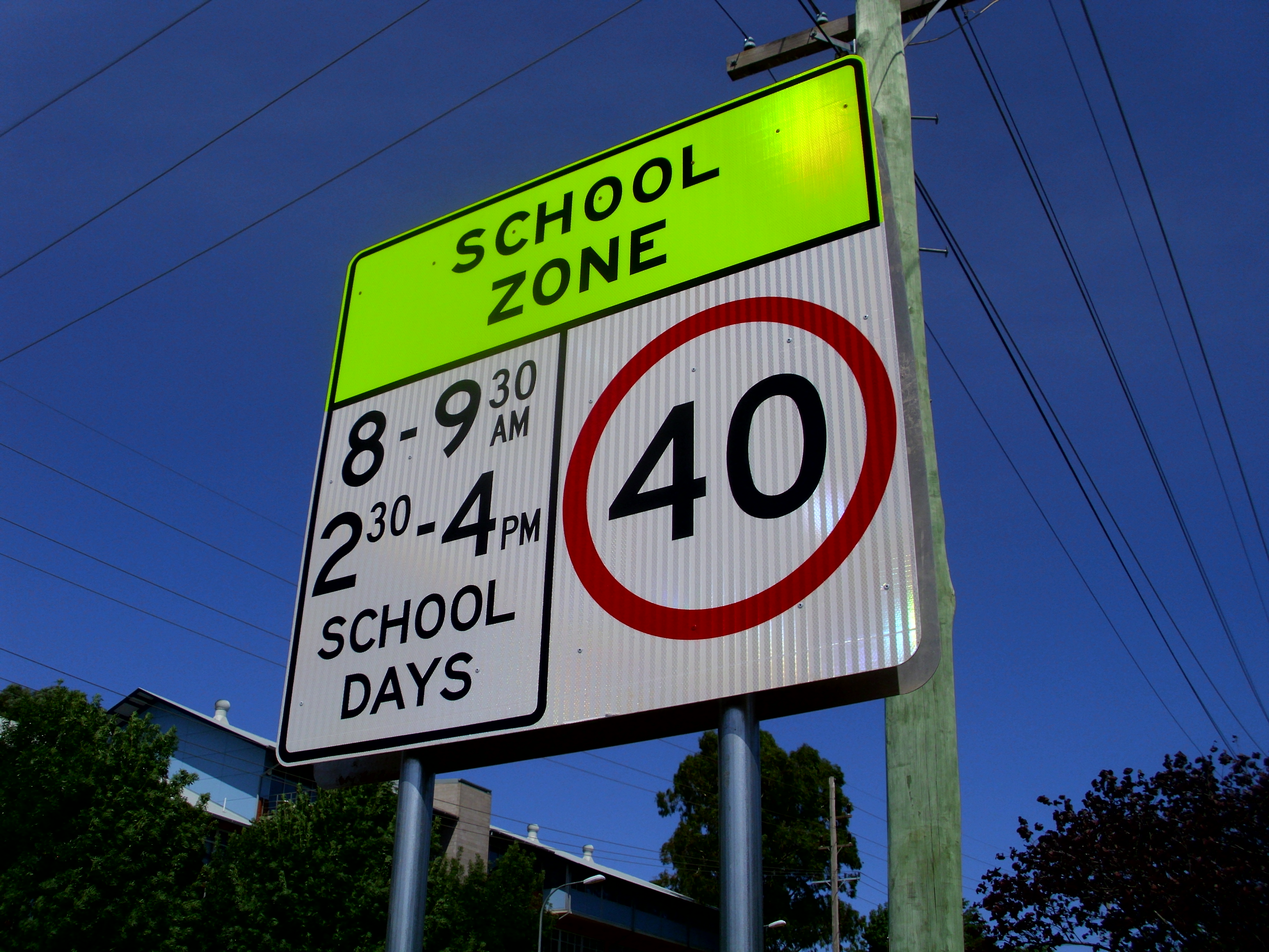 Citaten School Zone : File new fluorescent school zone sign g wikimedia commons