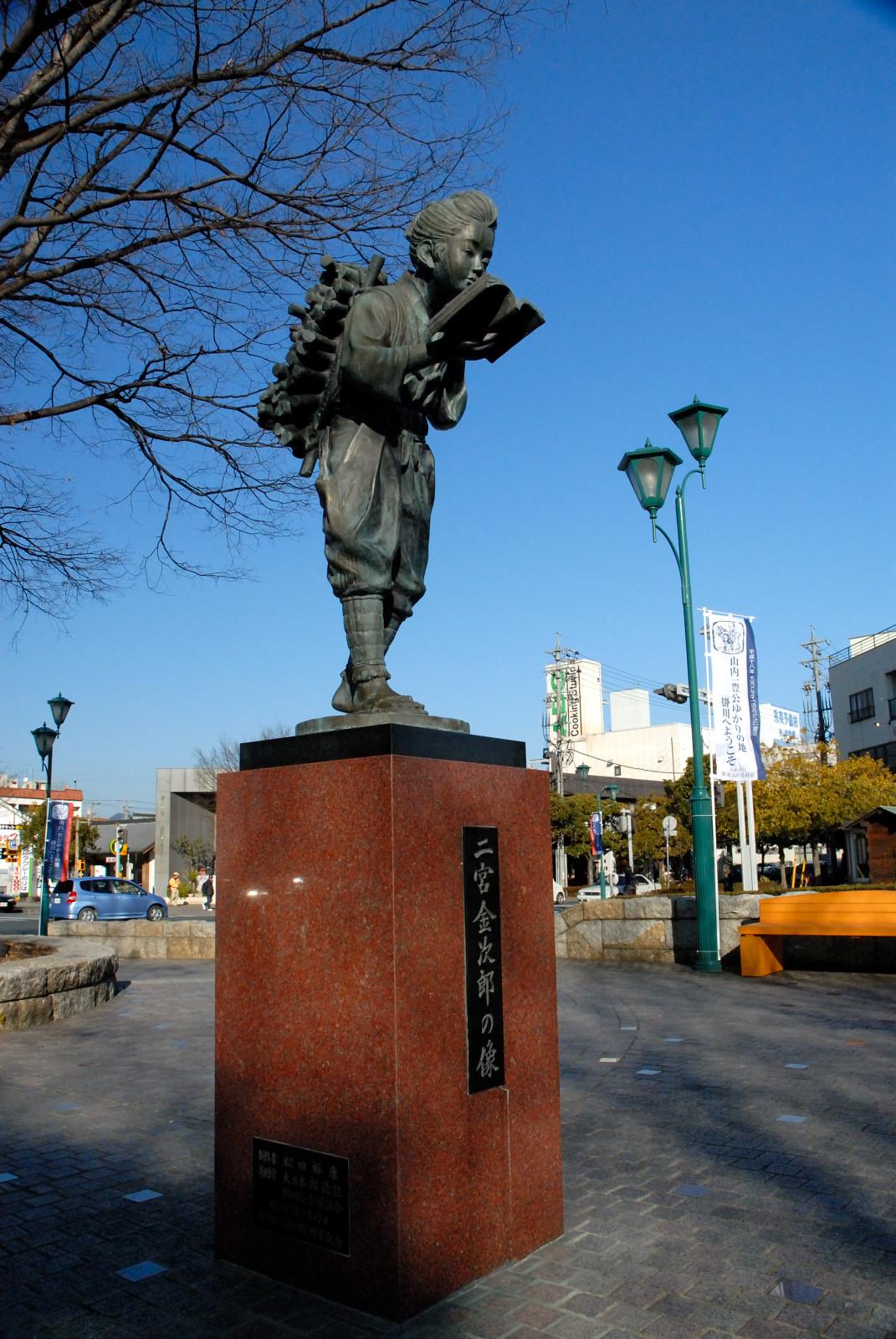 NinomiyaKinjiro_KakegawaSta_2.jpg