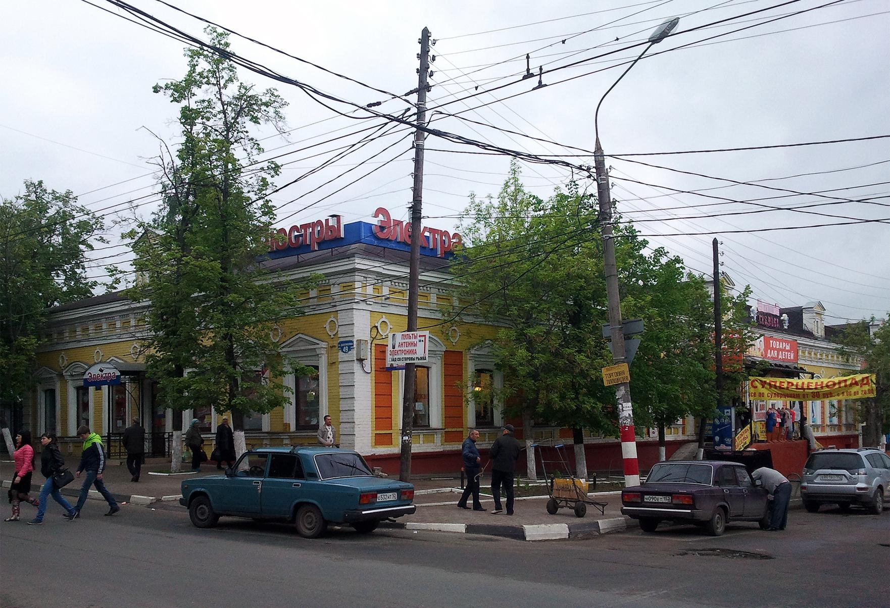 Г волгоград детская поликлиника советский район