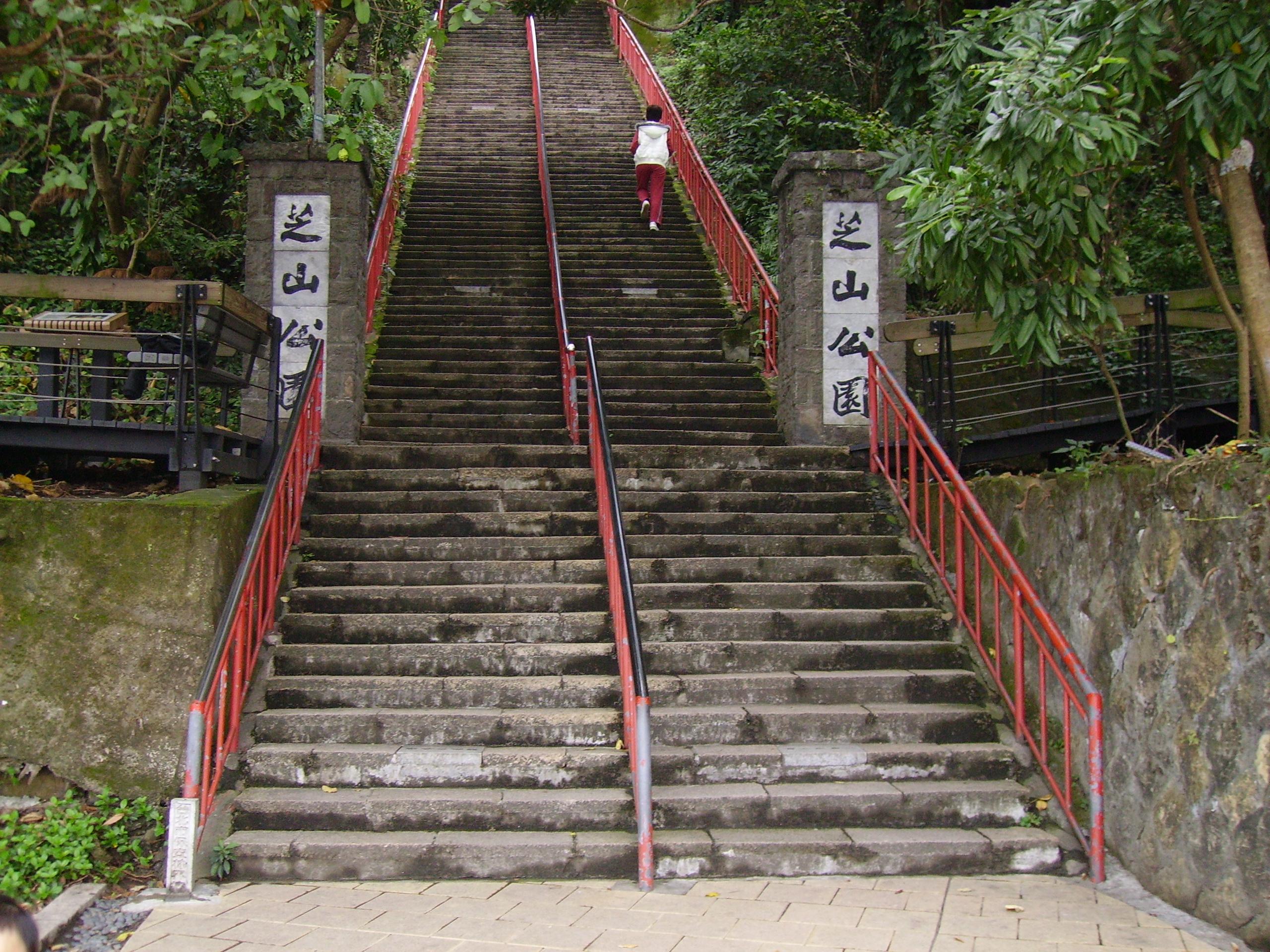 ファイル outside stairs in zhishan park taipei city 20060226 jpg