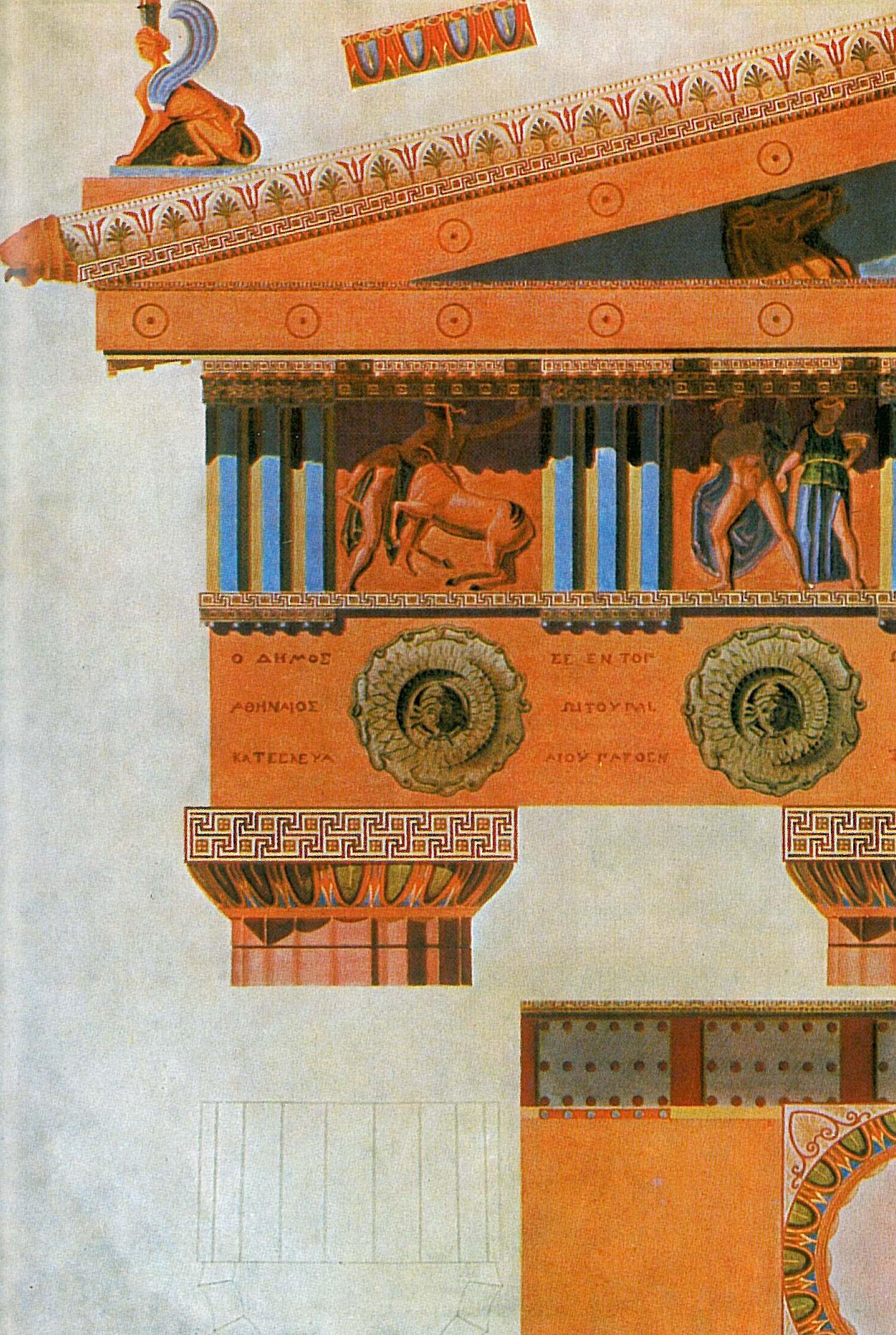 Art Decoratif Wikipedia