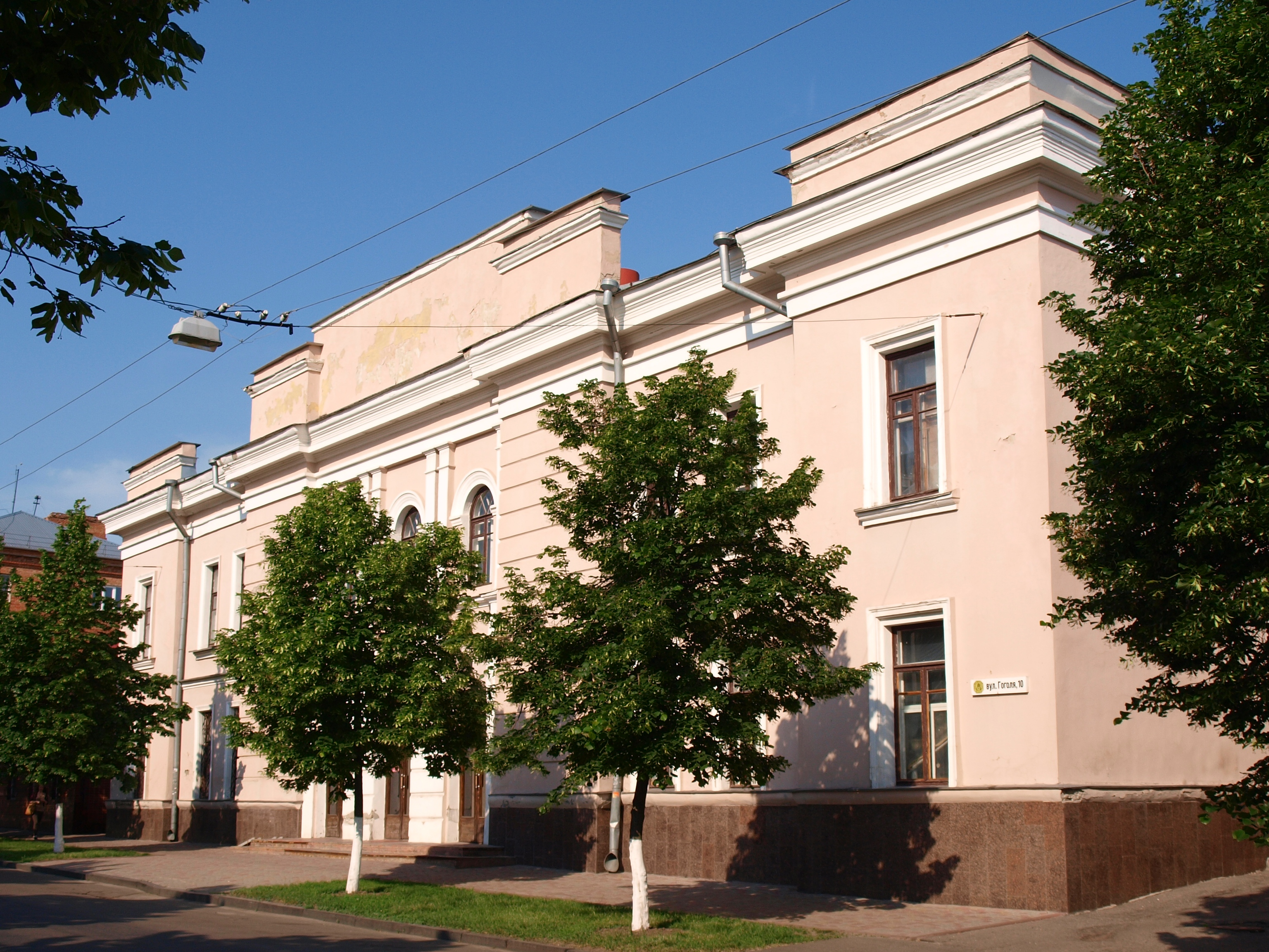 Полтавская областная филармония — Википедия