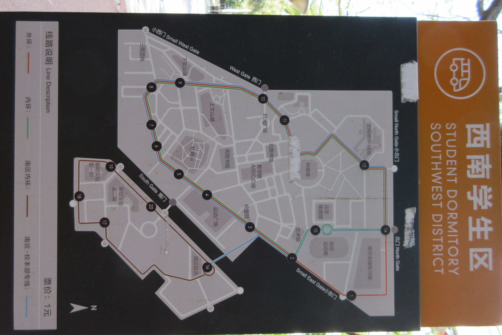 File:SZ 深圳大學 Shenzhen University 南山區 Nanshan campus map Feb
