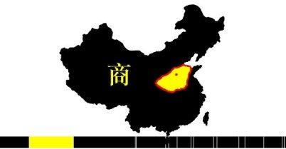 Carte du territoire de la dynastie Shang - Histoire de la Chine