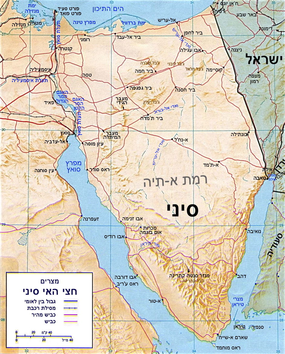 File:Sinai-peninsula-map He.jpg - Wikimedia Commons