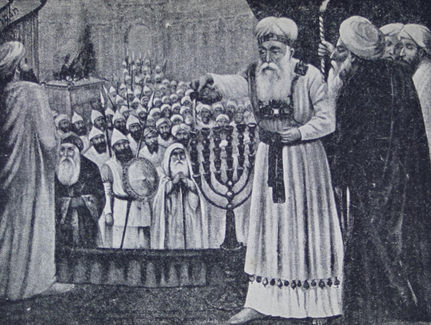Hanukkah wikipedia traditional view biocorpaavc