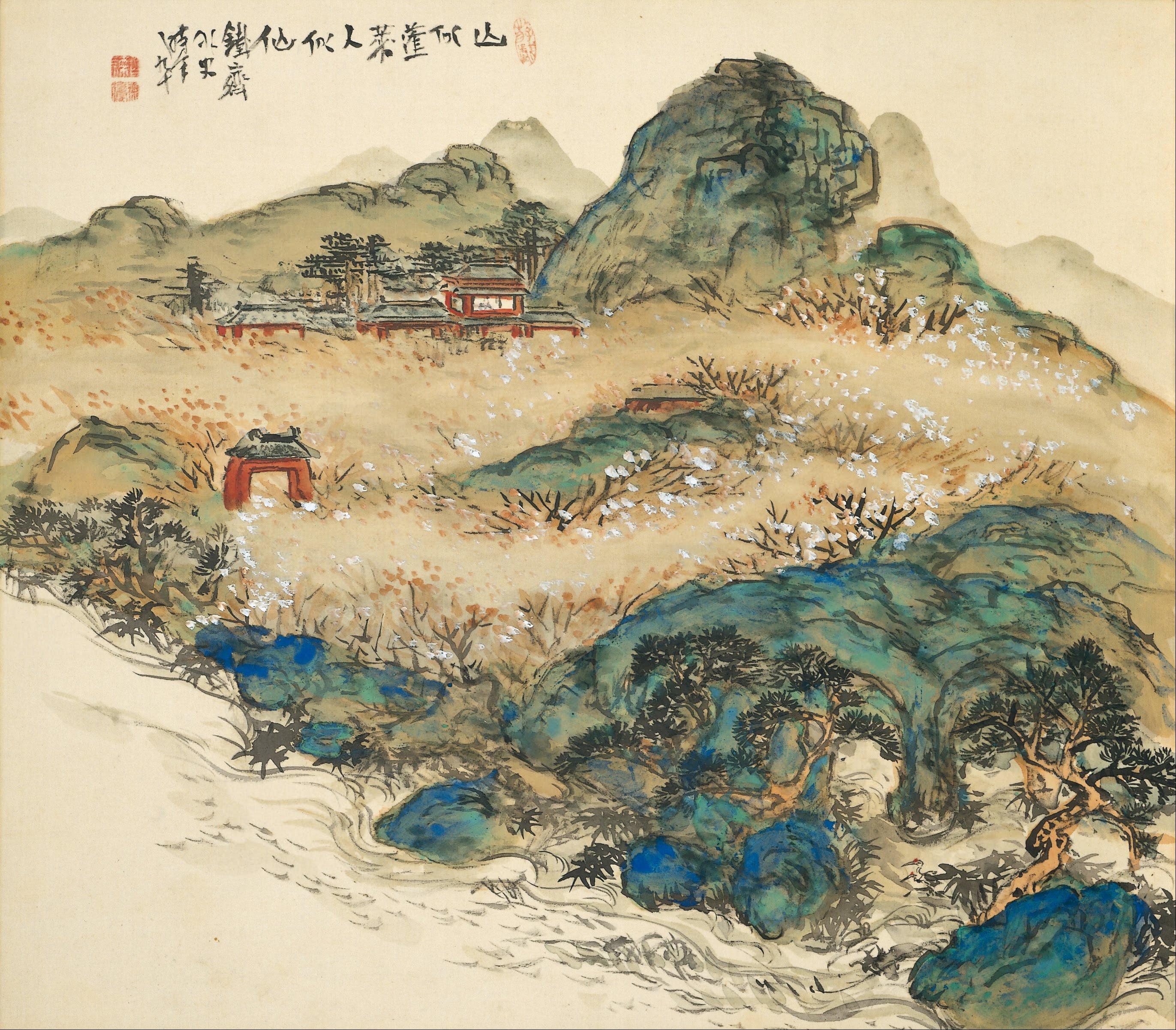 Tomioka Tessai, Nanga, pintura japonesa, pintores japoneses, pintor japonés,