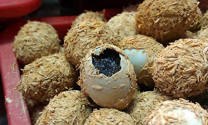 Trứng vịt Bắc Thảo century egg pinyin
