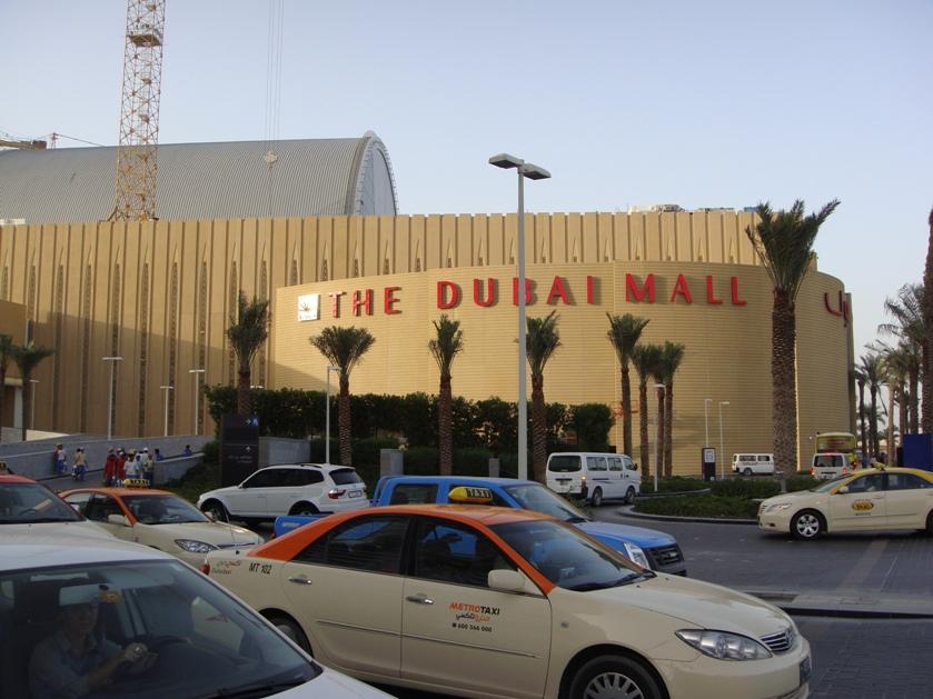 Дубай молл сайт на русском сдам квартиру в дубае