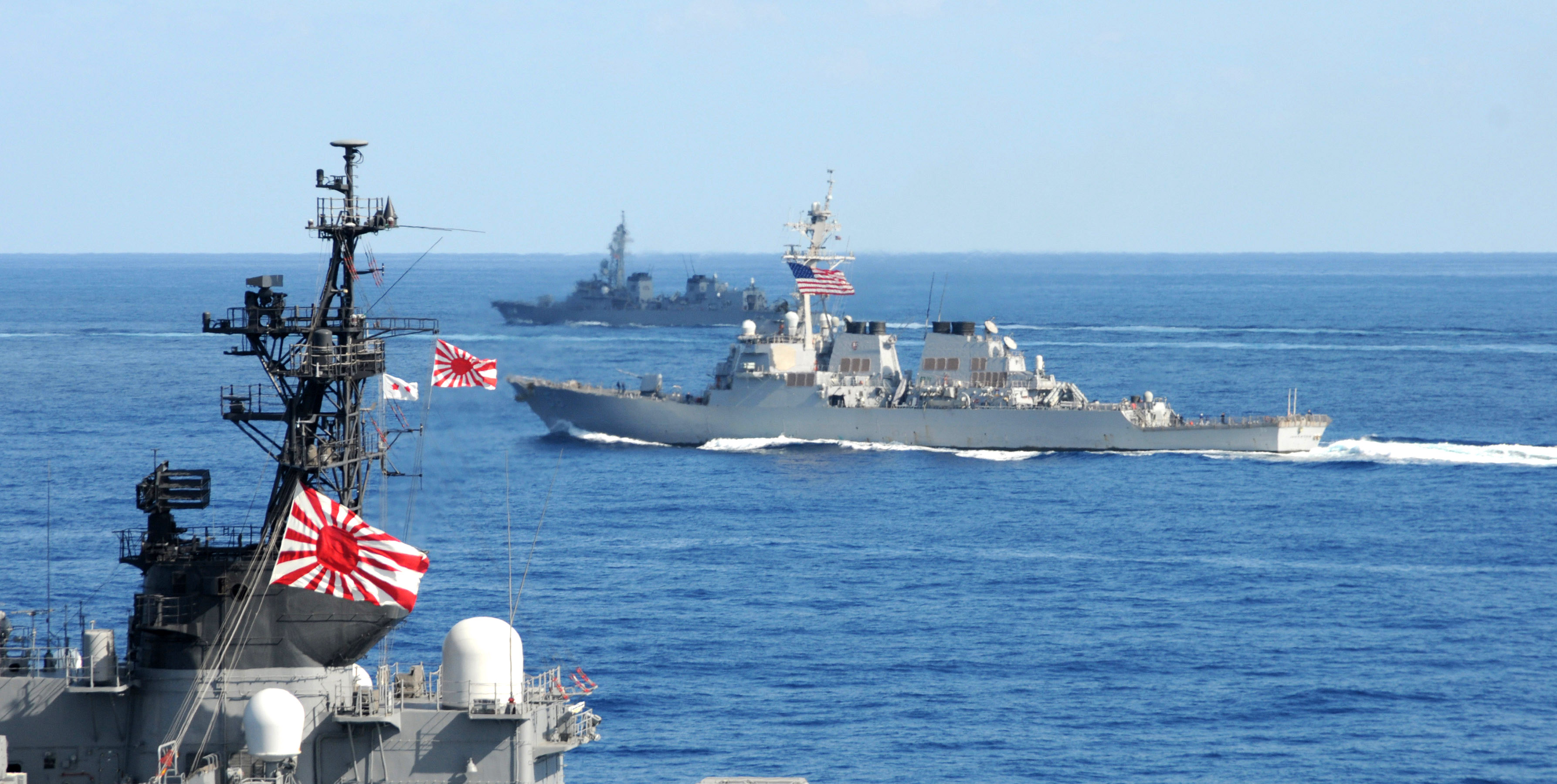 Image result for Japan Maritime Self-Defence Force's images
