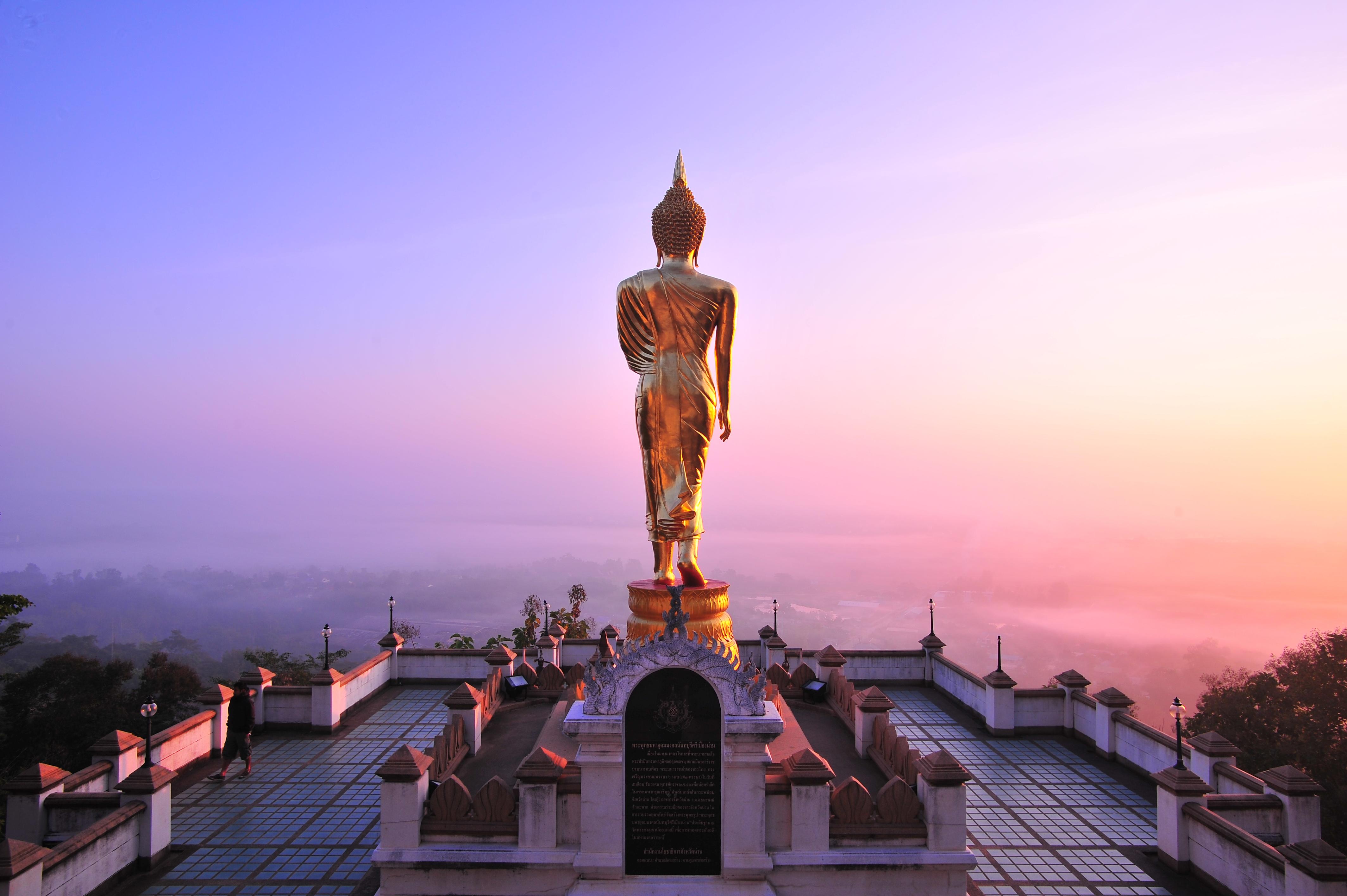 Wat Phra That Khao Noi.jpg