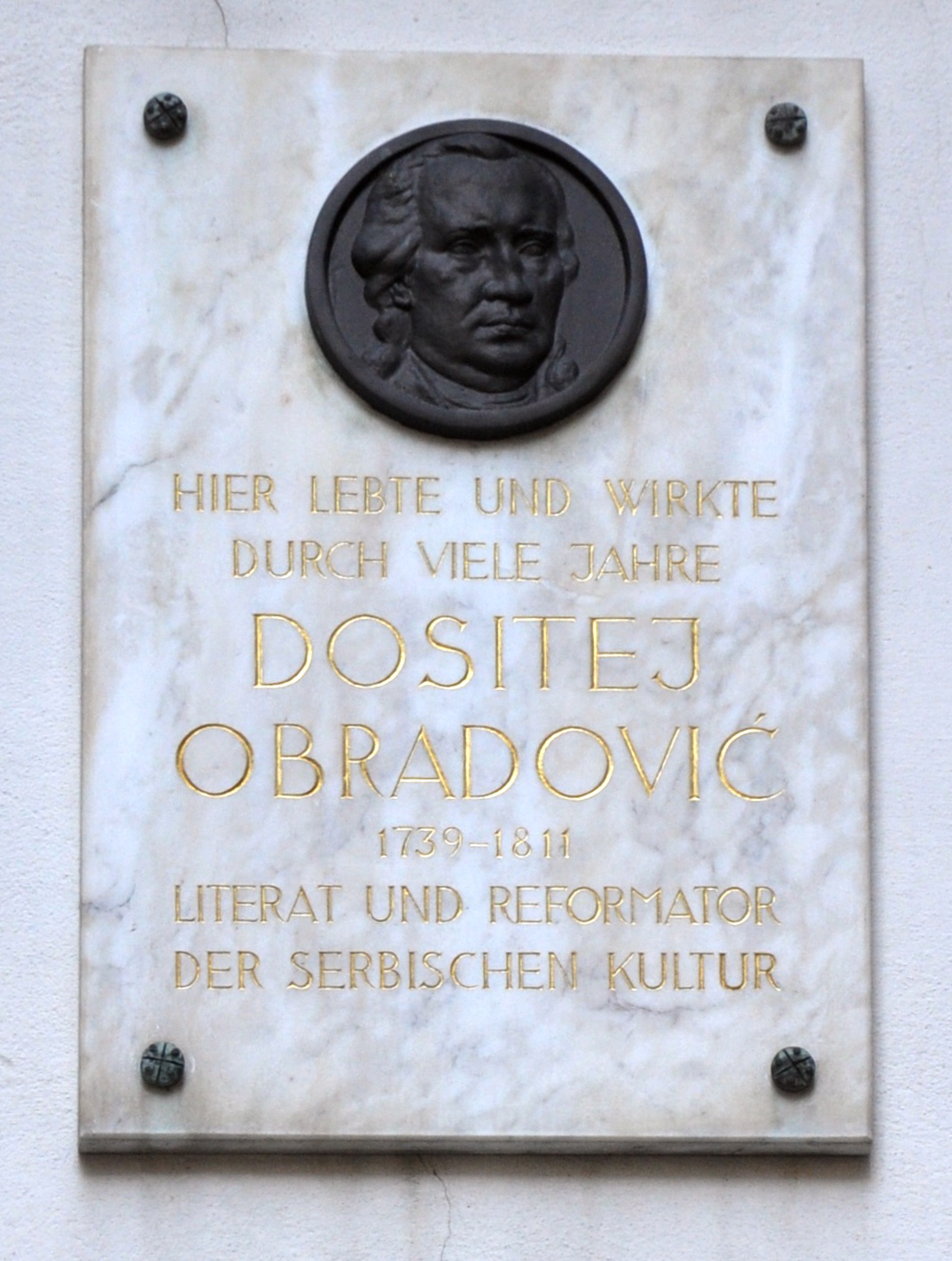 Wien Steyrerhof Tafel Dositej Obradovic.jpg