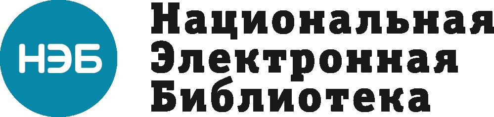 File:Логотип Национальной электронной библиотеки.png - Wikimedia Commons