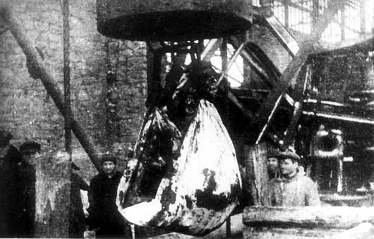 Подъём тел из шахты 4-4 бис