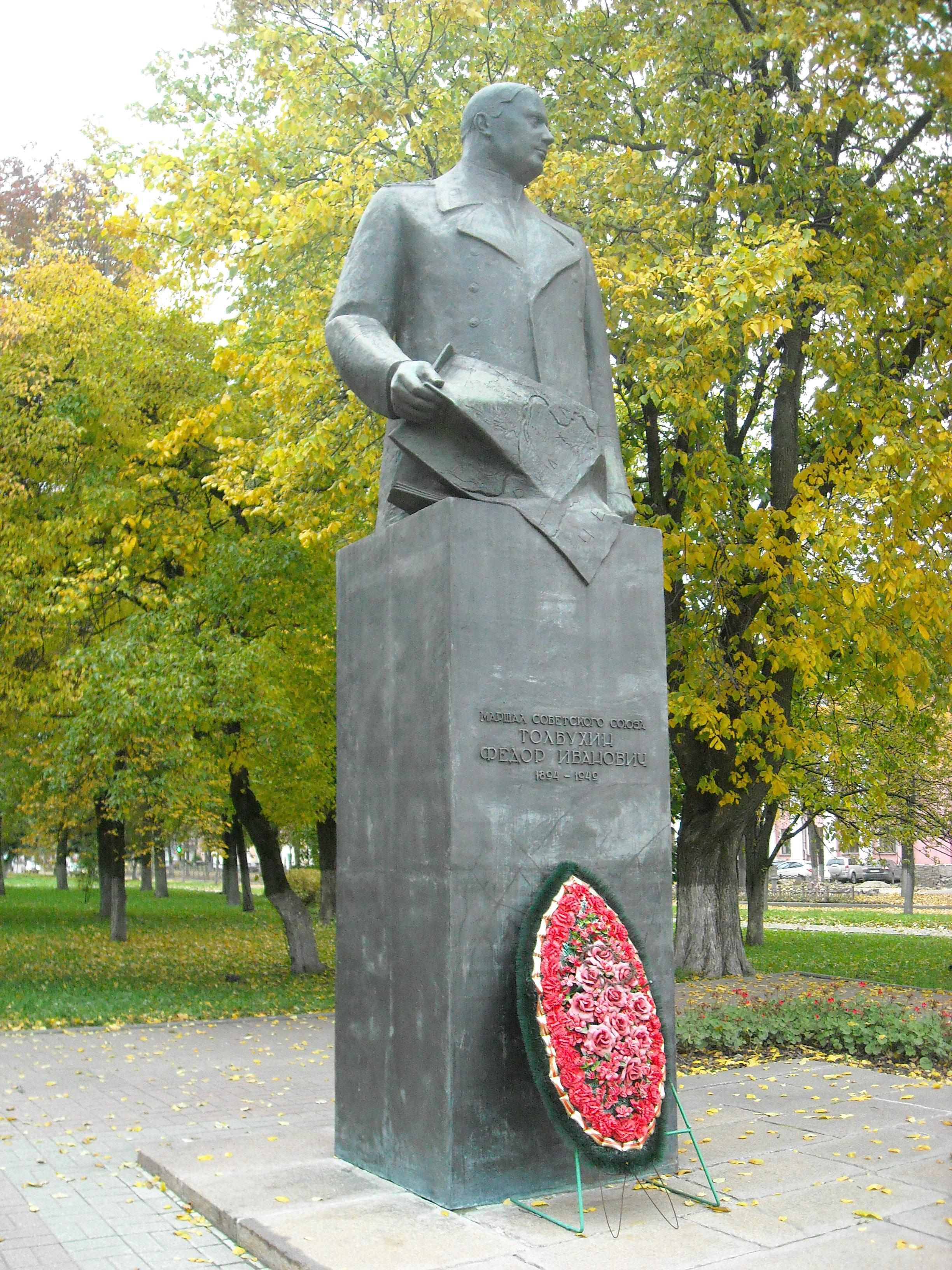 Памятник толбухину ярославль изготовление памятников ростов на дону и таганрог