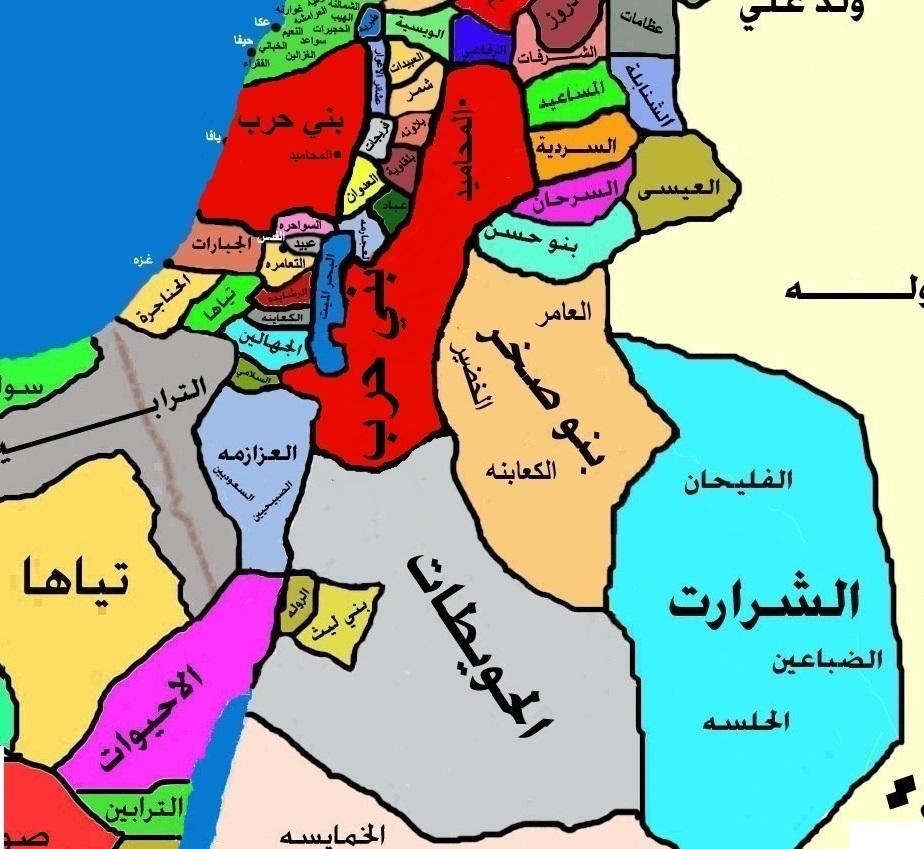 عشائر النور في بلاد الشام pdf