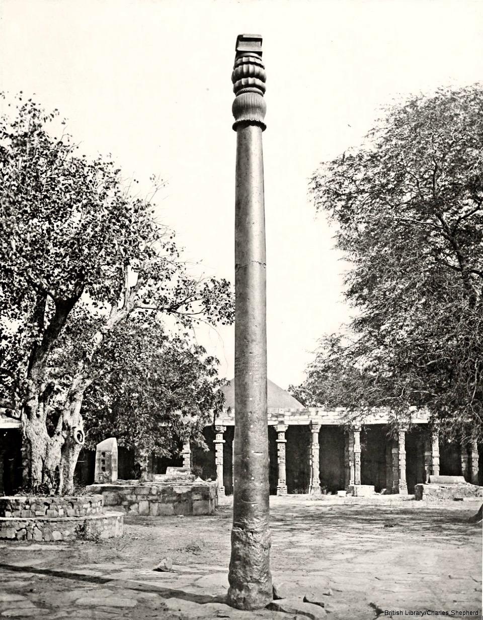 old Iron pillar image