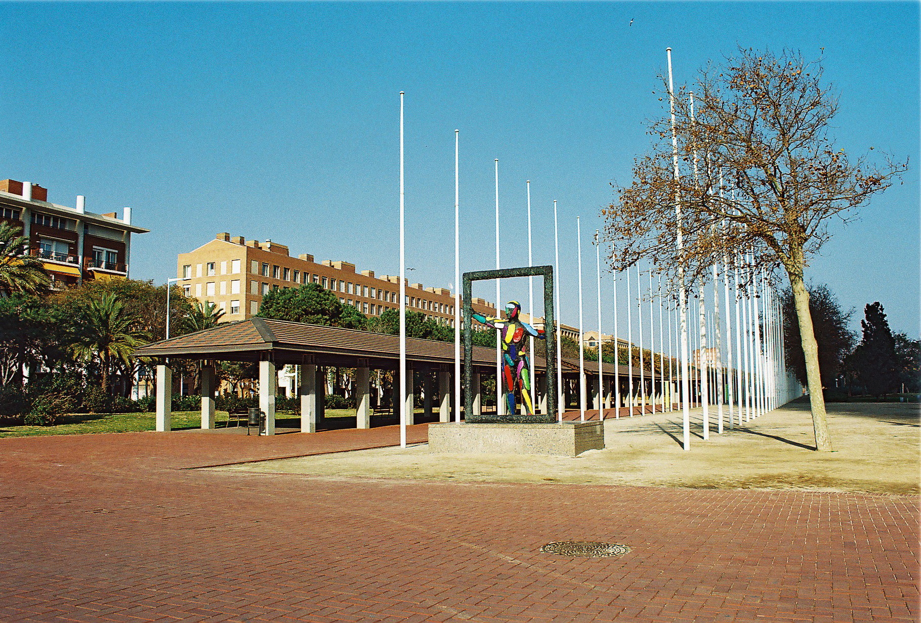 Park Hotel Vila Nova De Gaia