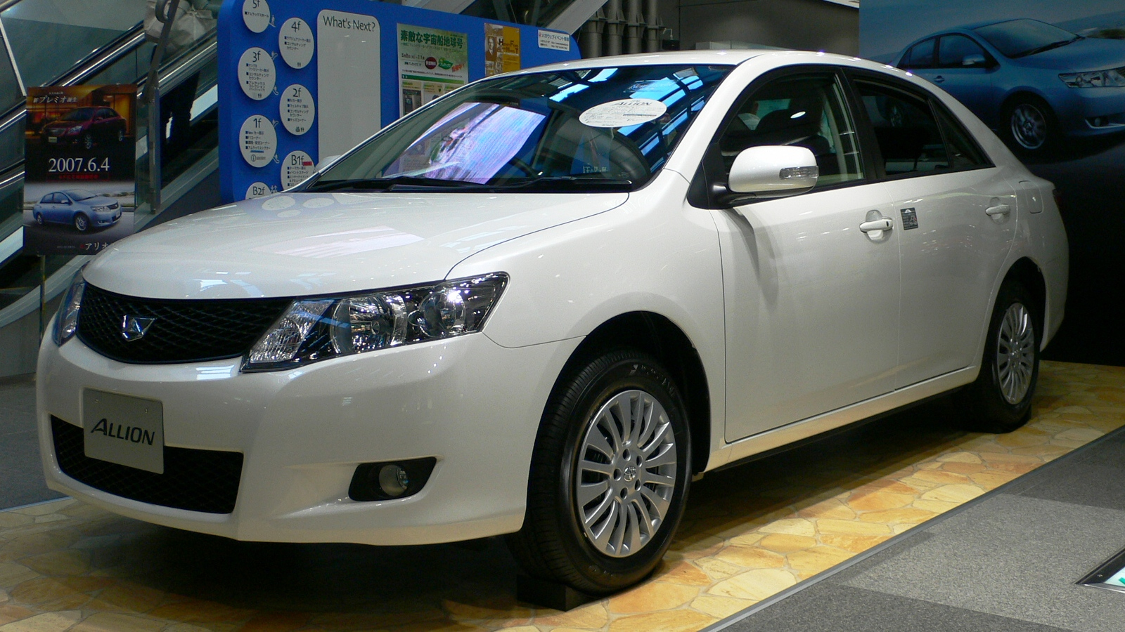 File 2007 Toyota Allion 01 Jpg Wikipedia