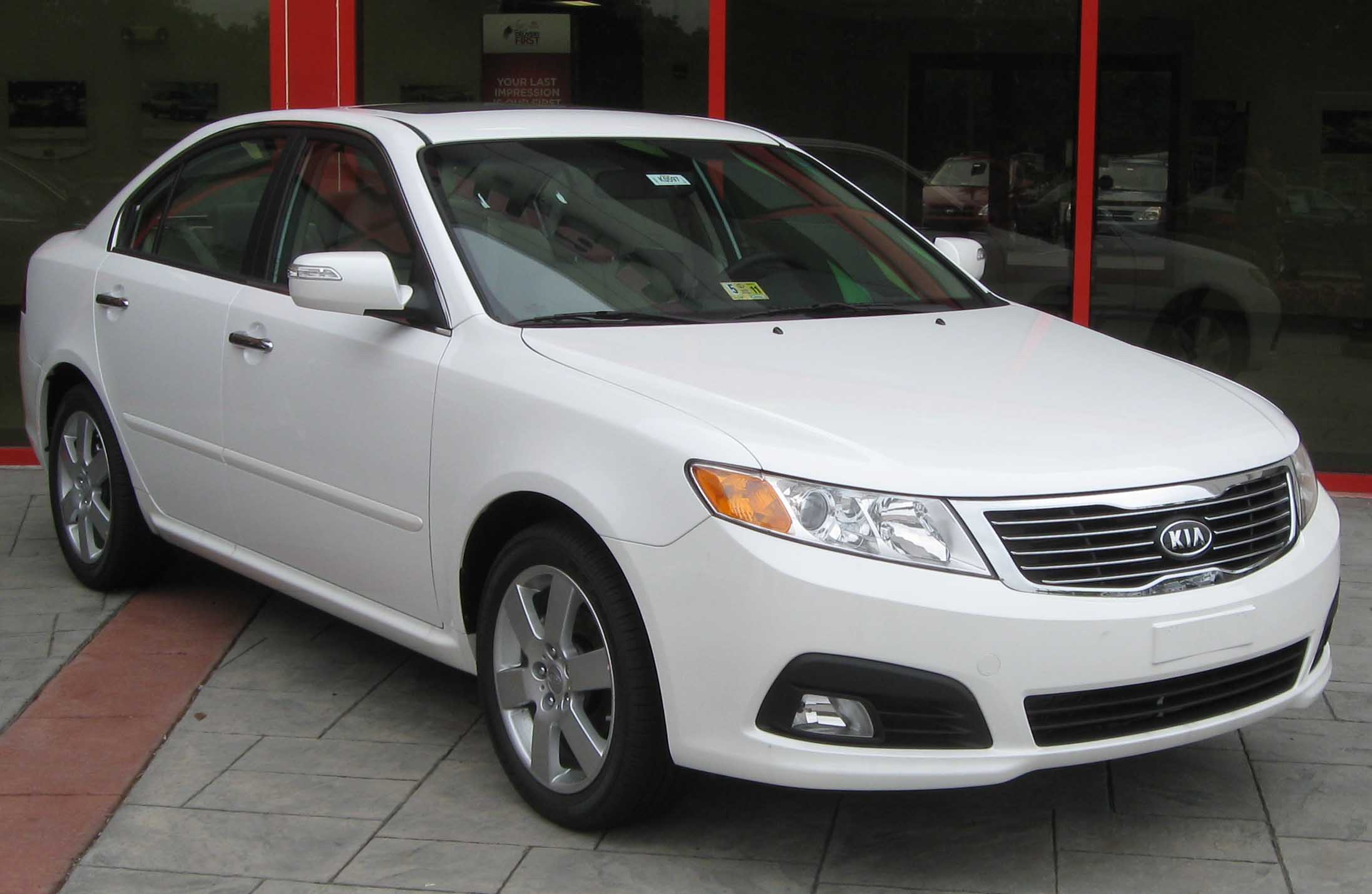 Description 2010 Kia Optima EX -- 06-16-2010.jpg