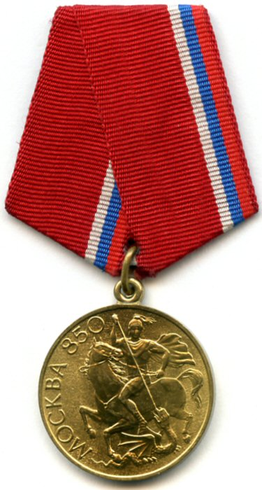 Us Military Medals Chart: Orders decorations and medals of Russia - Wikipedia,Chart