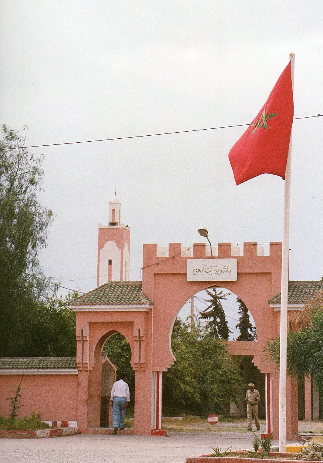 Drapeau du maroc wikiwand - Drapeau du maroc a imprimer ...