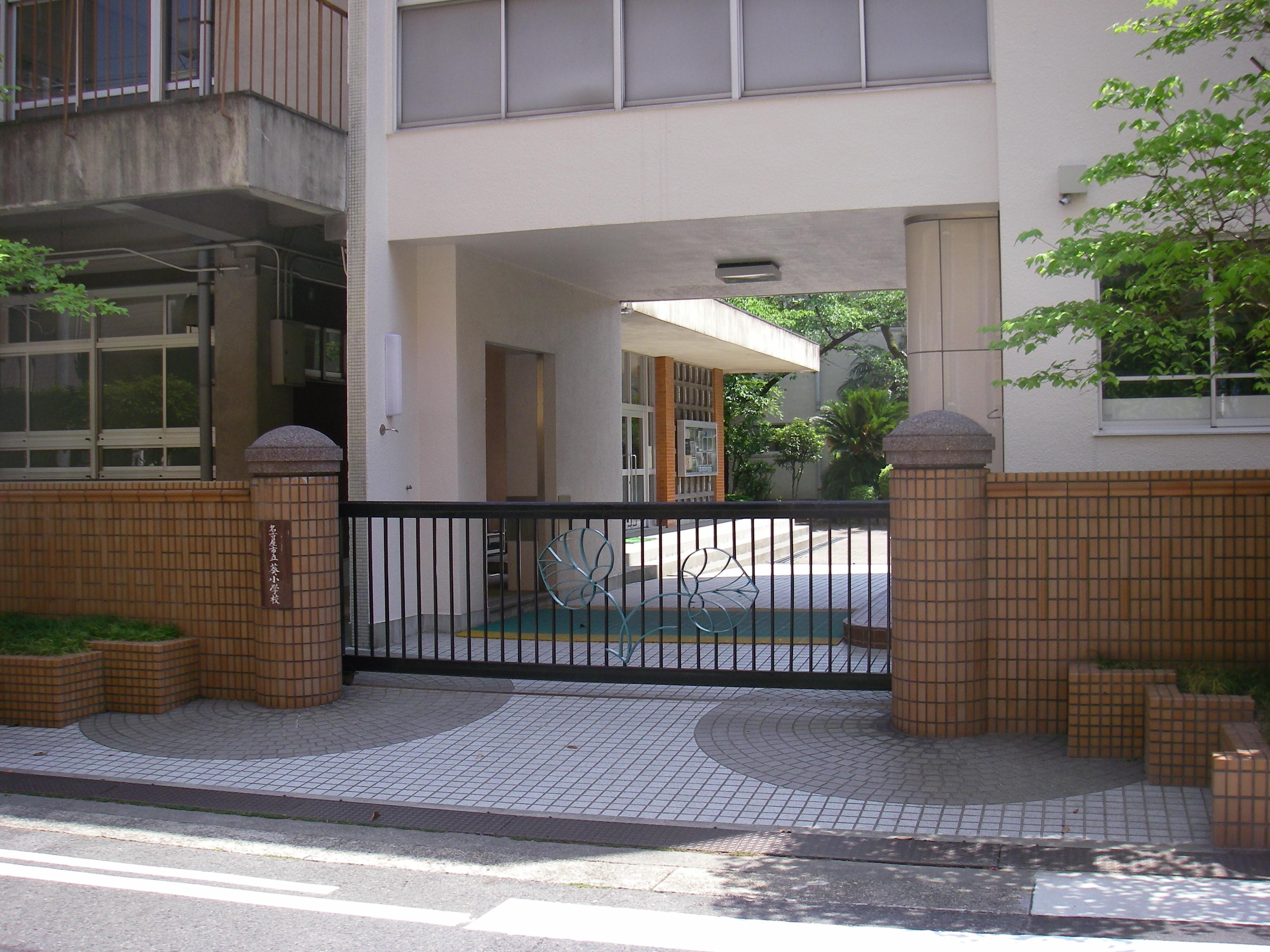 夏休み 小学校 名古屋 市
