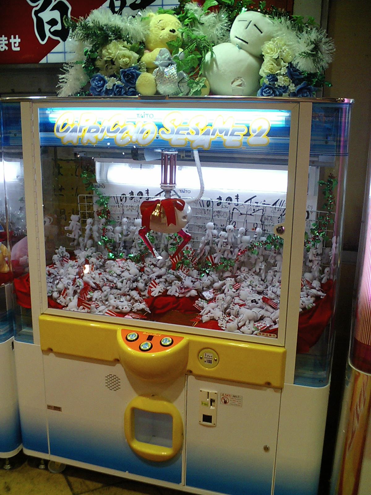 Бонус без депозита игровые автоматы