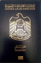 Cover of Emirati Biometric Passport.jpg