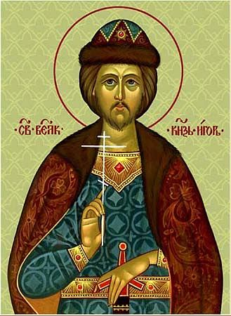 img ST. IGOR, George (Olegovitch), Tonsured Gabriel, Great Prince of Chernigov and Kiev