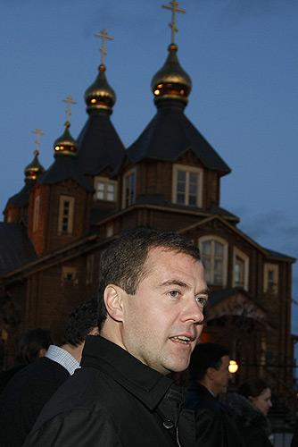File:Dmitry Medvedev in Chukotka 23 September 2008-15.jpg