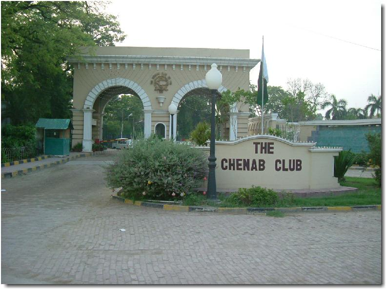 Entrance to the Chenab Club, Faisalabad.jpg