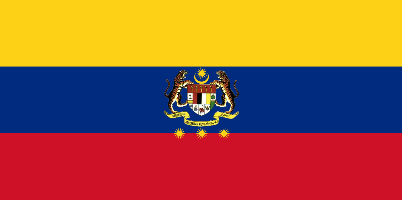 Flag of the Federal Territory - Malaysia.png