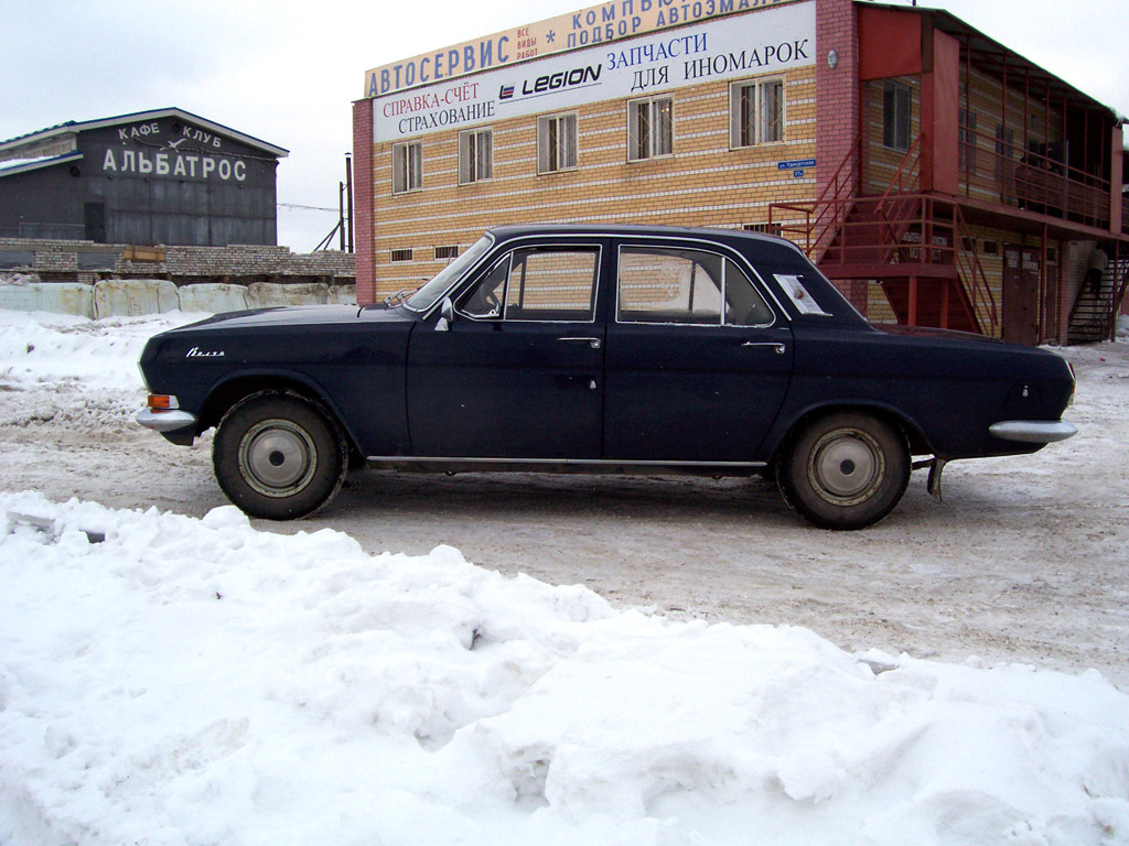 GAZ-23 Volga: technical specifications, modifications 4