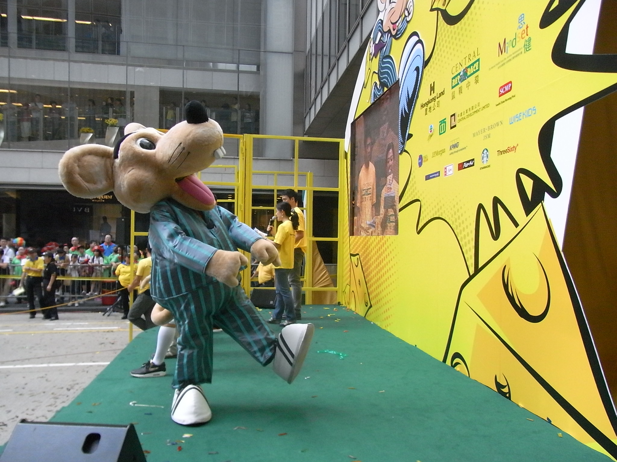 File hk central chater road sunday party stage 009 14 oct 2012 jpg