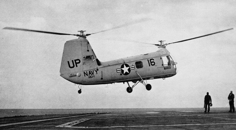 File:HUP-2 of HU-1 landing on USS Shangri-La (CVA-38) c1957.jpg