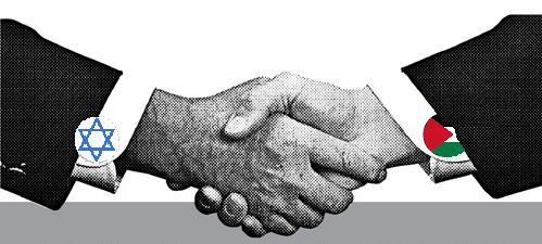 File:Israel Palesting Peace Treaty Handshake.PNG