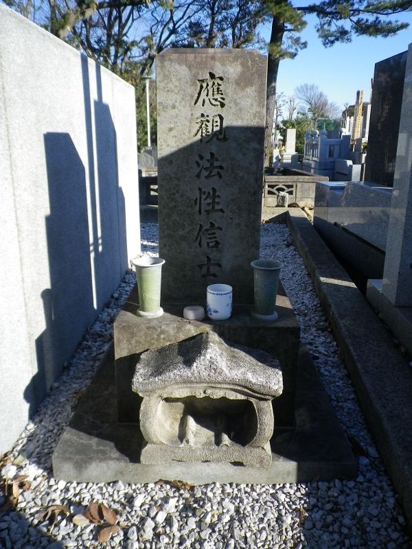 Kawakami Gensai - Wikiwand