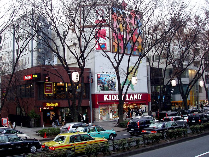 Kiddy Land2