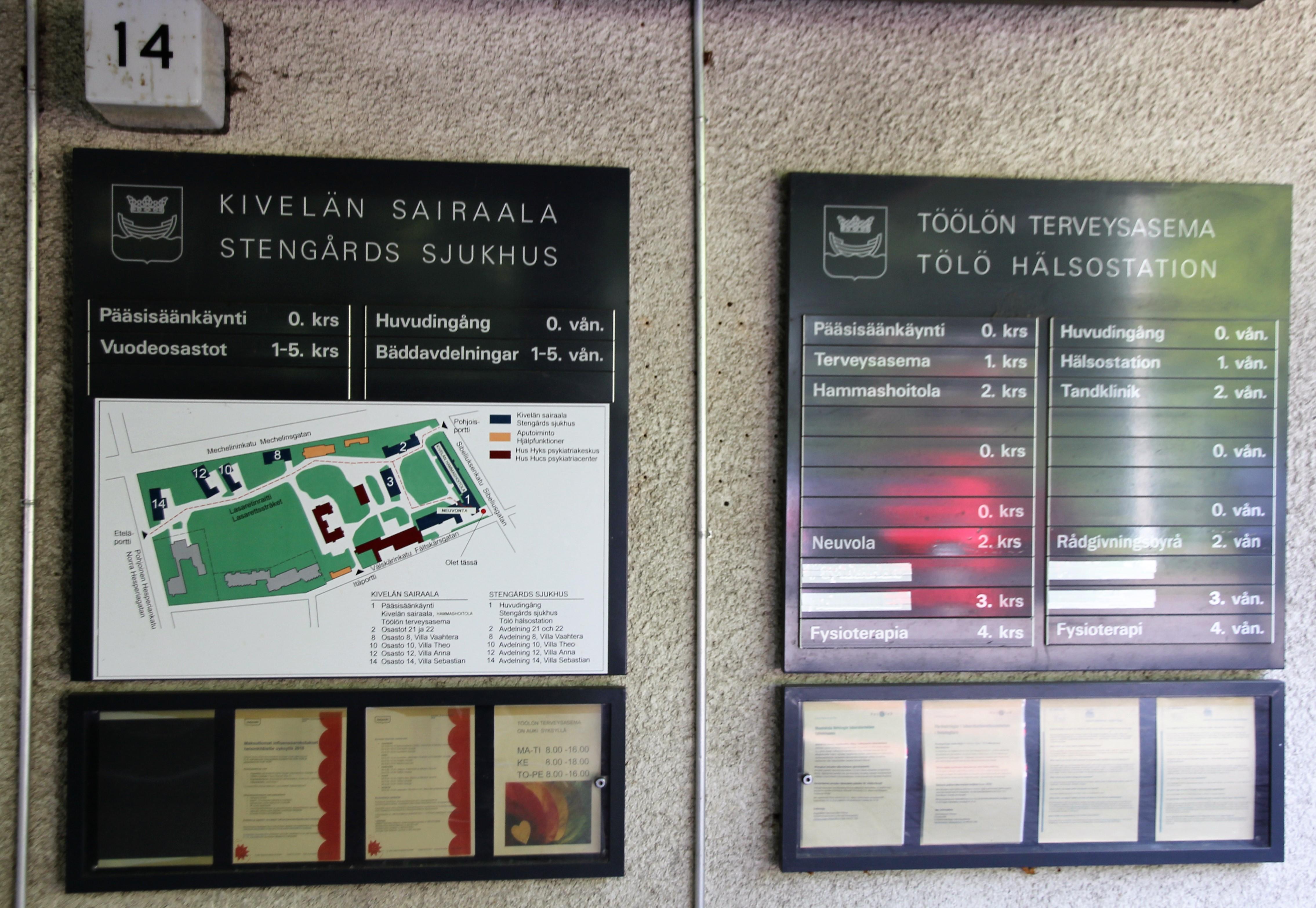 File Kivelan Sairaala Ja Toolon Terveysasema Helsinki 3 Jpg