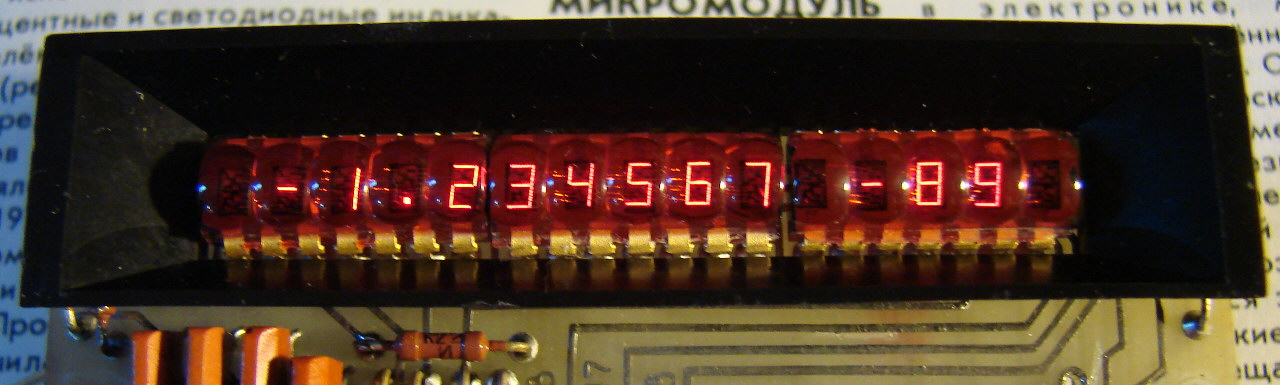 Early calculator LED display from the 1970s