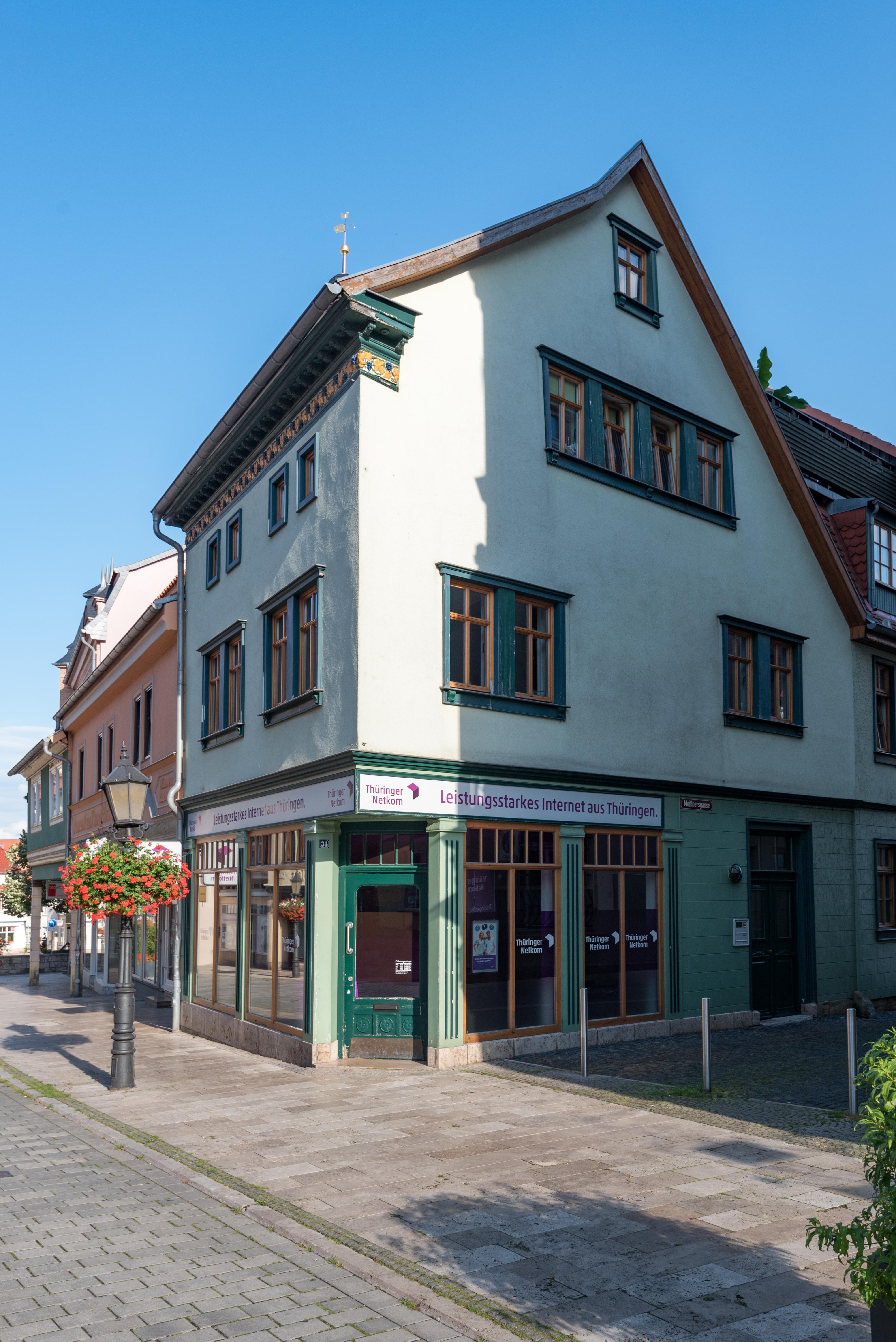 Filmpalast Mühlhausen Mühlhausen/Thüringen
