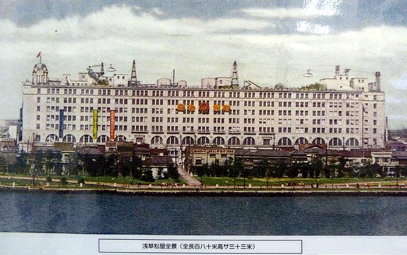 Matsuya Asakusa 1931