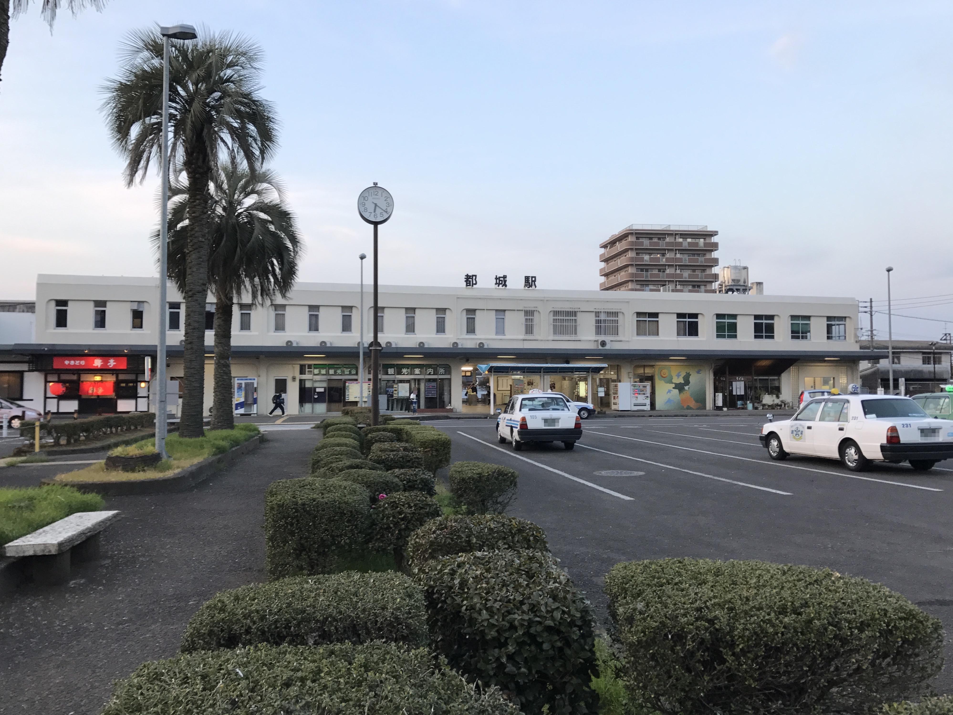 미야코노조 역