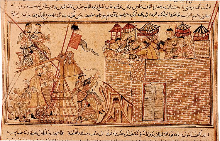 https://upload.wikimedia.org/wikipedia/commons/a/a1/MongolsBesiegingACityInTheMiddleEast13thCentury.jpg