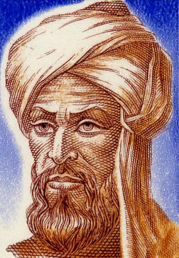 al khwarizmi brief biography of prophet
