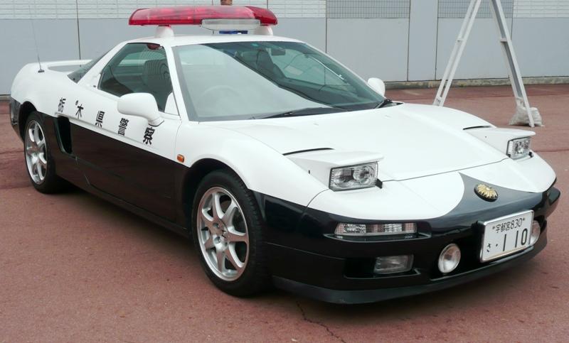 NSX-policecar.jpg