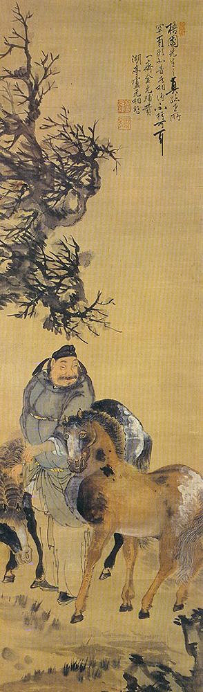Owon-Ssangma.inmuldo-1.jpg
