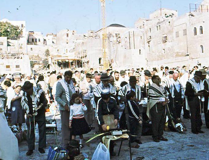 File:PikiWiki Israel 3442 Jewish holidays.JPG